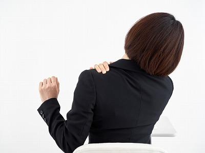 肩コリ、肩の痛み